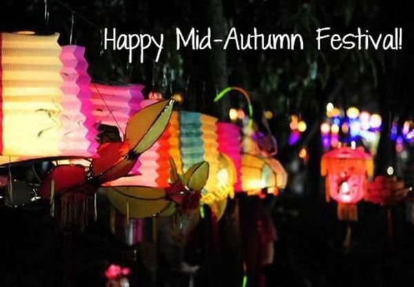 Garden By The Bay Mid Autumn Festival 2015