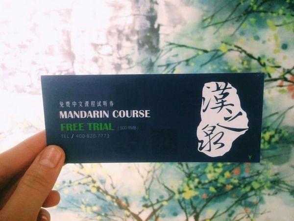 FREE Trial Mandarin Lesson @ MandarinSpring - Cofftea Socials In ...