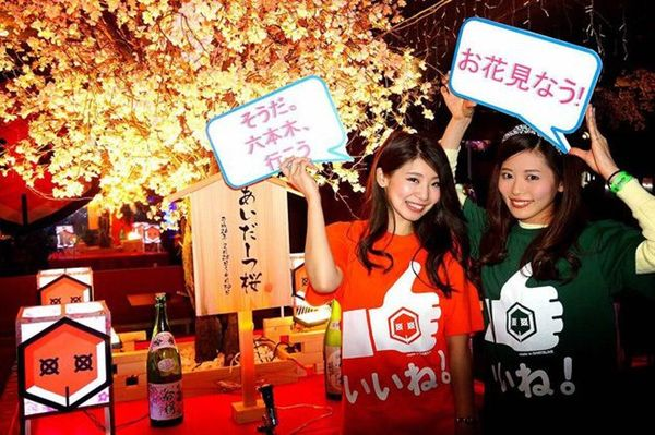 tokyo matchmaking parties Matchmaking cafe tokyo hong kong's best dating site and app for smart singles join our awardwi.