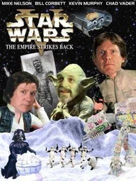 Rifftrax: Star Wars IV (A New Hope)